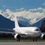 Заказать Airbus ACJ319 на Корсике